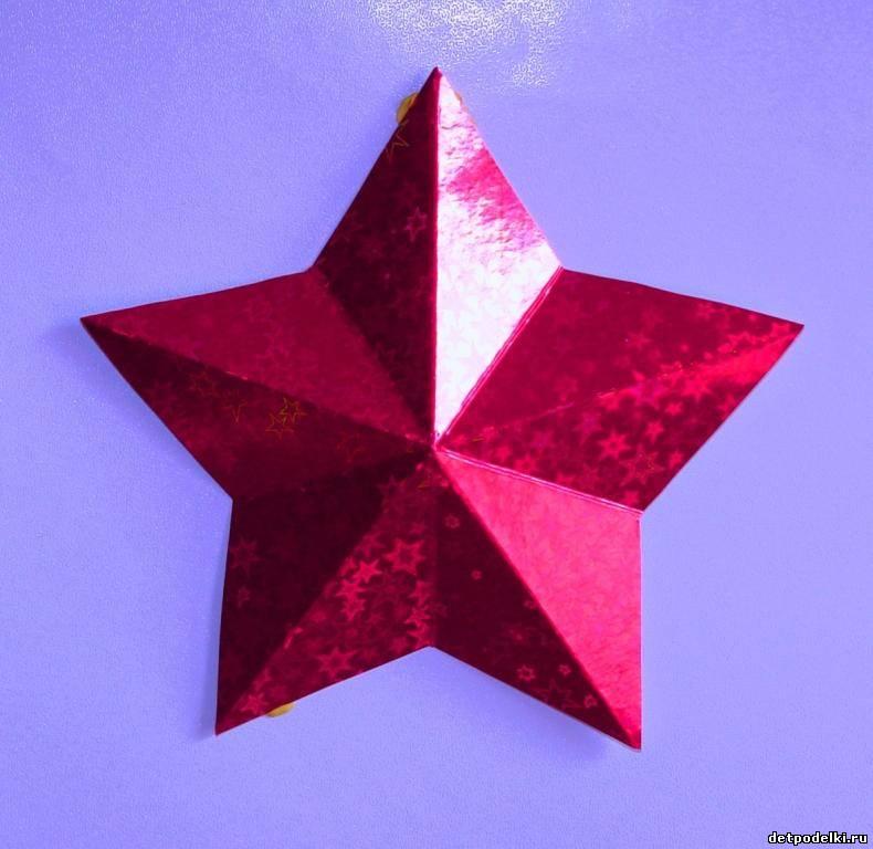 125 Как сделать звезду из бумаги к 9 мая